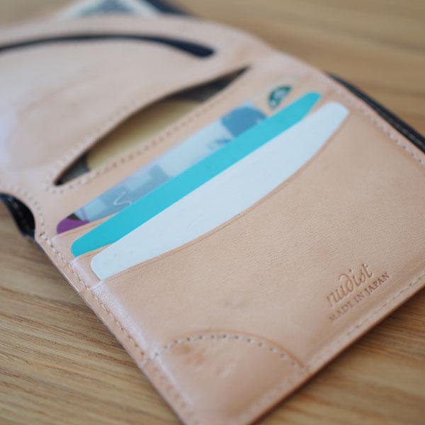 Air wallet