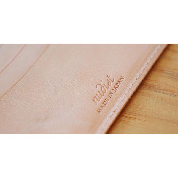Air wallet検証8
