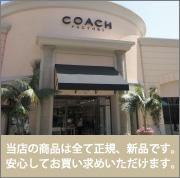 ��ŷ Santek Shop �ξ��ʤ��������������ʤǤ����¿����Ƥ��㤤��ᤤ�������ޤ���