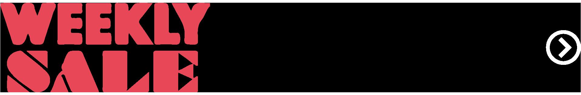 ウィークリーセール