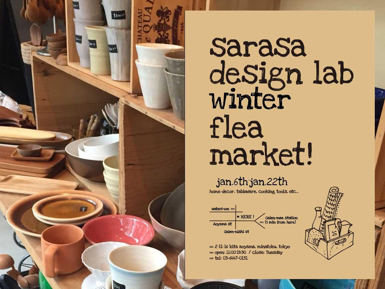 sarasa design lab青山
