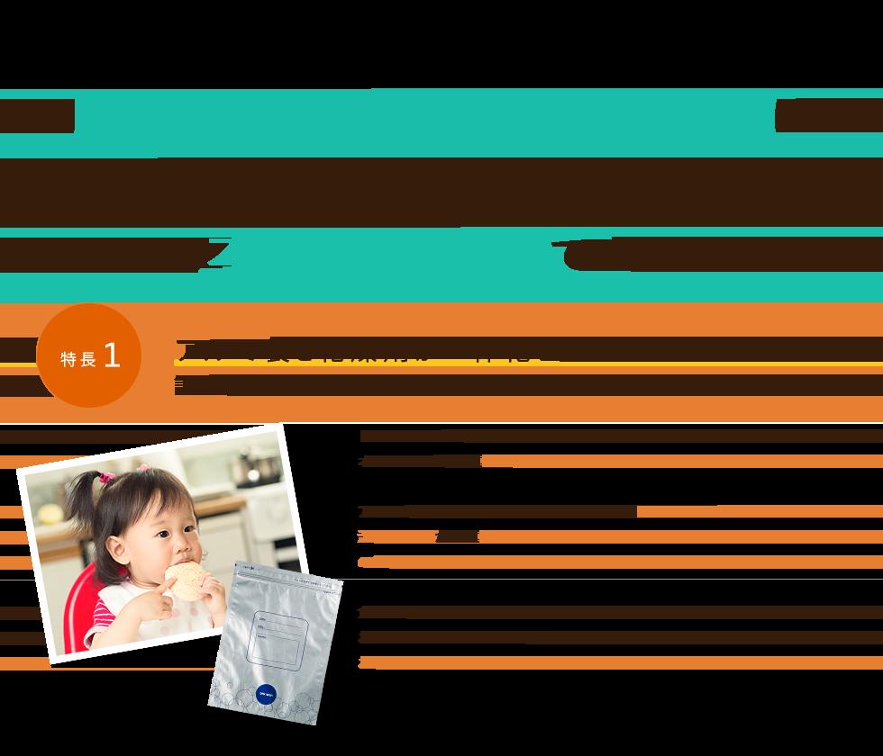 ドライキープ(DRY KEEP)は特許取得、佐々木化学薬品株式会社オリジナル製品です。