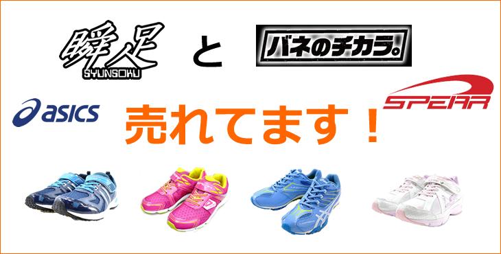 0ed5721b0b112 楽天市場 アイテム   キッズ   スニーカー:sasaya楽天市場店