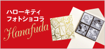 �ե��ȥ��祳�� Hello Kitty HANAFUDA
