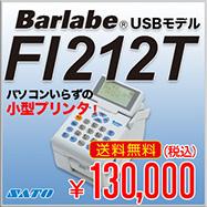 SATO barlabe FI212T
