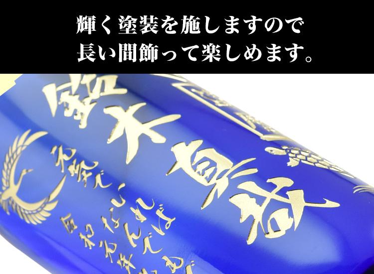 日本酒 純米大吟醸名入れ720