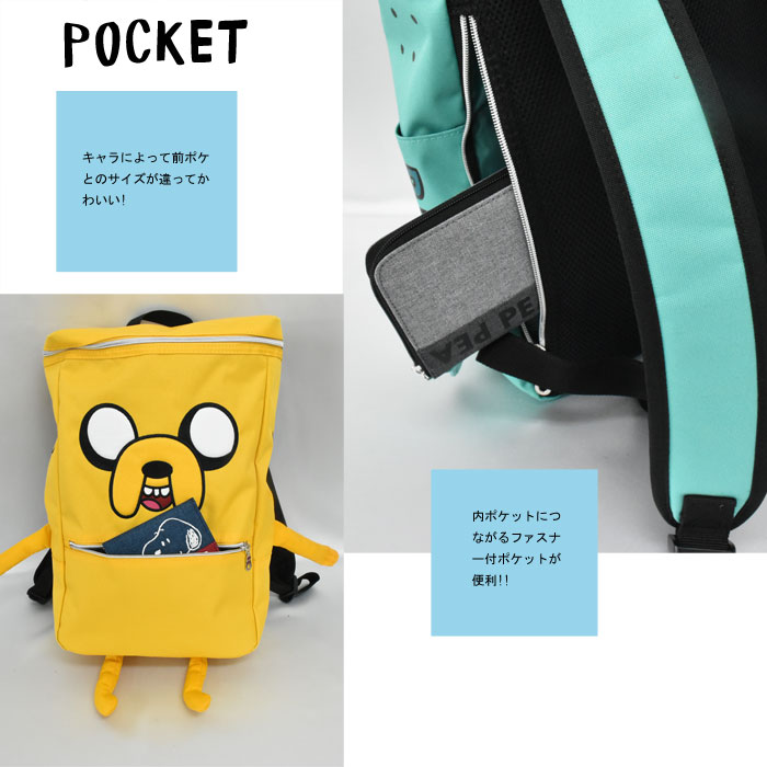 Boys' Accessories Clothes, Shoes & Accessories Popular Brand Adventure Time Jake Backpack Bag