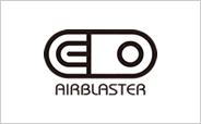 AIRBLASTER【エアーブラスター】