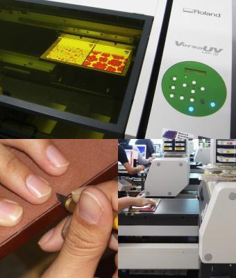 最新機器と職人の手イメージ写真