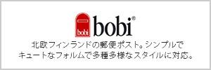フィンランド:BOBI