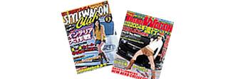 各種雑誌で紹介されています!
