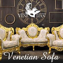 ヴェネチアン