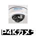 IP4Kカメラ