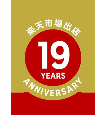 19years anniversary