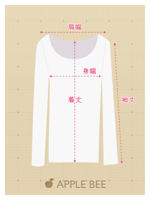 Measuring method of the long T-shirt