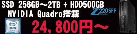 Header 1633952492