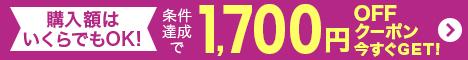 Viberクーポンキャンペーン 1,200円OFFクーポン