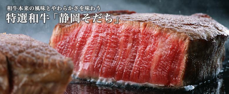 和牛 (お笑いコンビ)の画像 p1_20