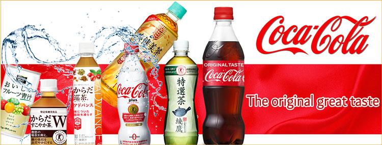 ソフトドリンク コカコーラ キリン 水 炭酸 乳酸菌 飲料 お茶