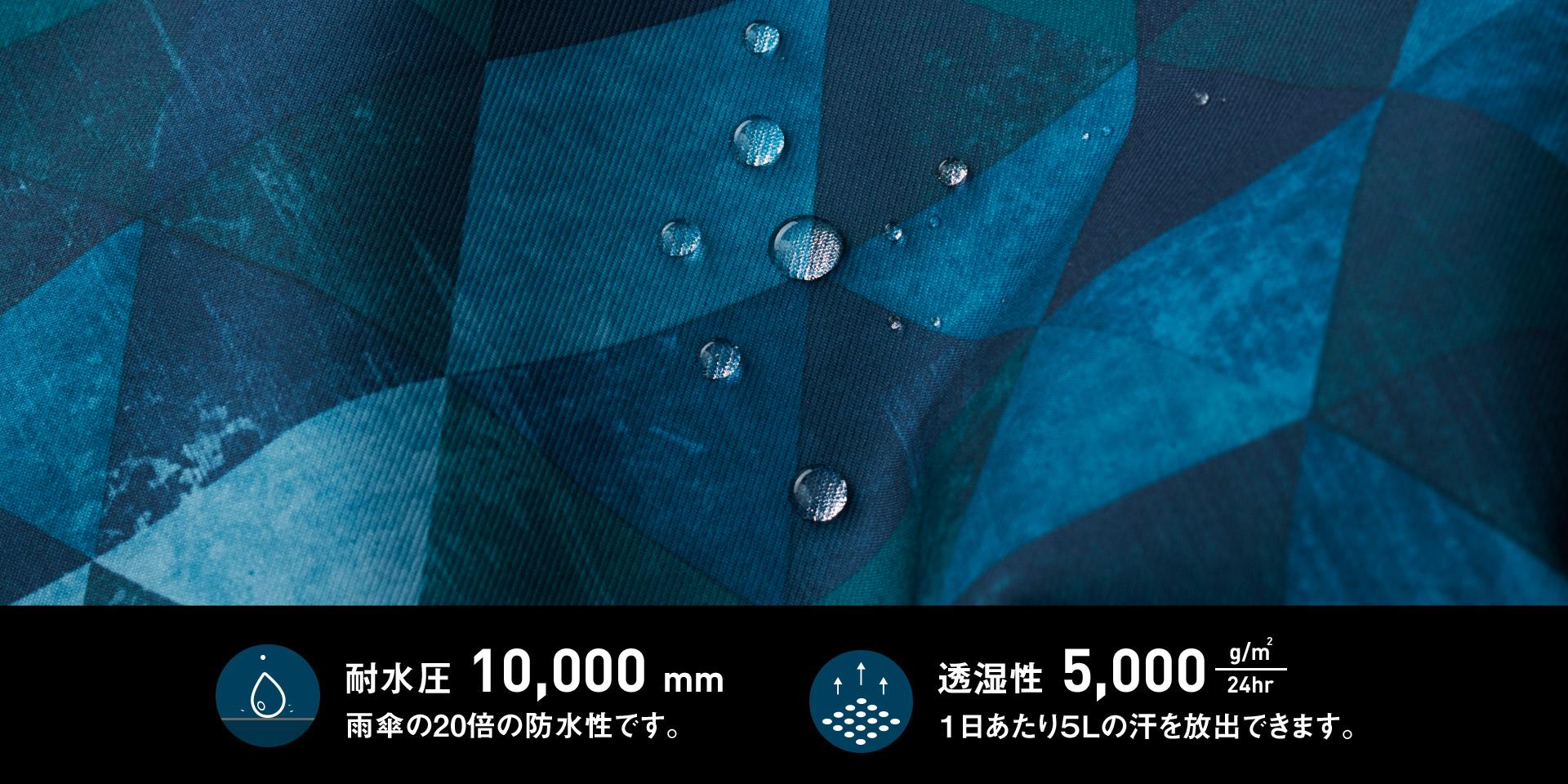 �ѿ尵10,000mm / Ʃ����5,000 g/m2 /24h