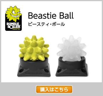 Beastie Ball ビースティ・ボール