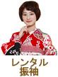 2017 着物 袷 単衣 新作 レトロ