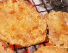 金印牛タン・味噌味
