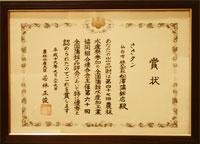 松澤の吟味笹かま10枚入包み