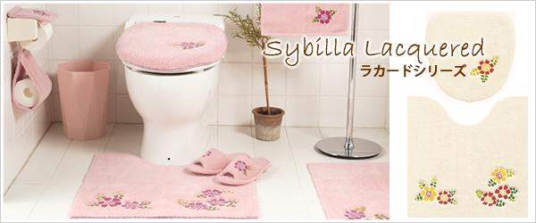 Sybillaラカードシリーズ
