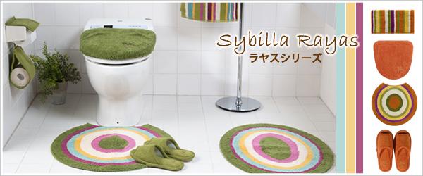 Sybilla��䥹�����