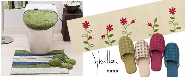 Sybilla/シビラ