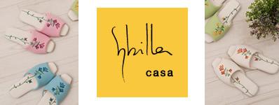 Sybilla/シビラのスリッパ