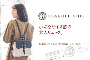 SEAGULL SHIP SMIC-018m