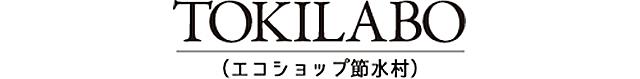 TOKILABO ときめき暮らし研究所