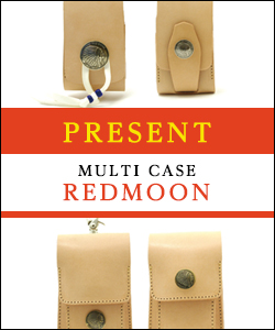 MULTI CASE REDMOON