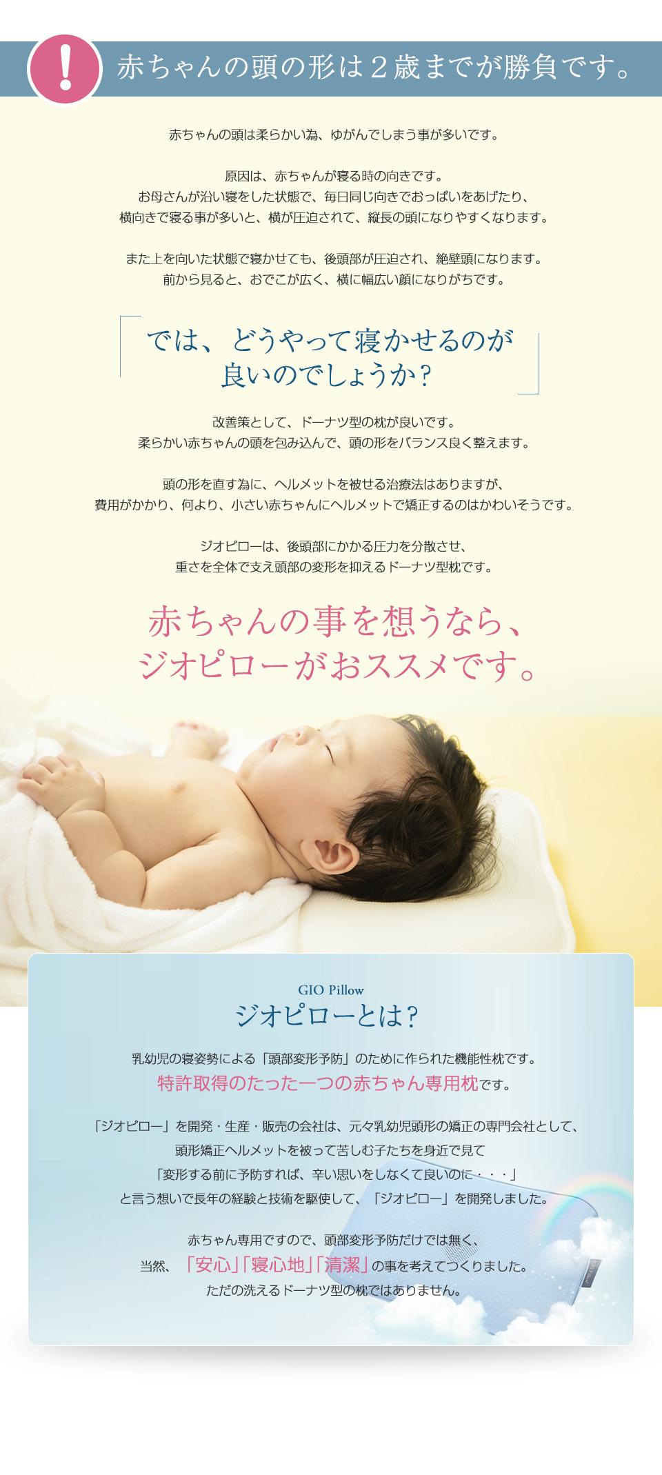 窒息 乳児