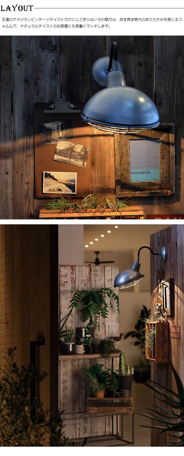 Jail-wall lamp(ジェイルウォールランプ)