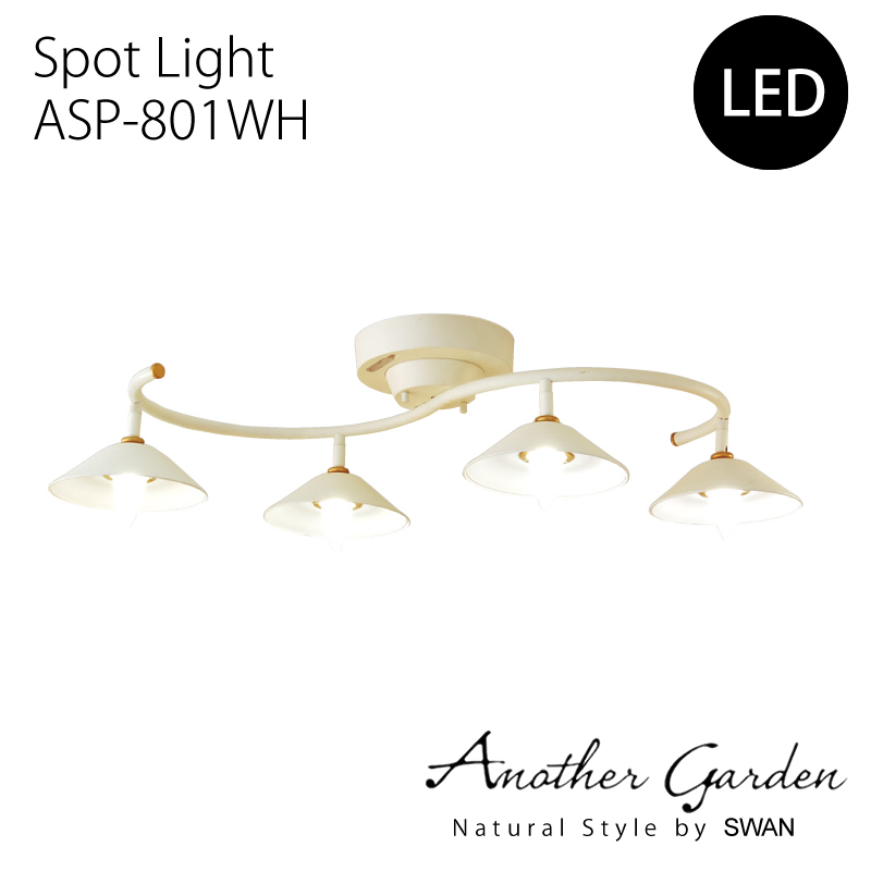 Orchard spot light (WHITE)