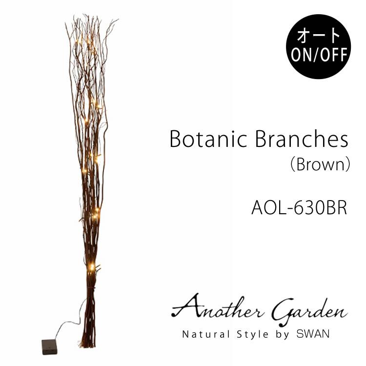 BOTANIC BRANCHES ボタニックブランチズ ブラウン