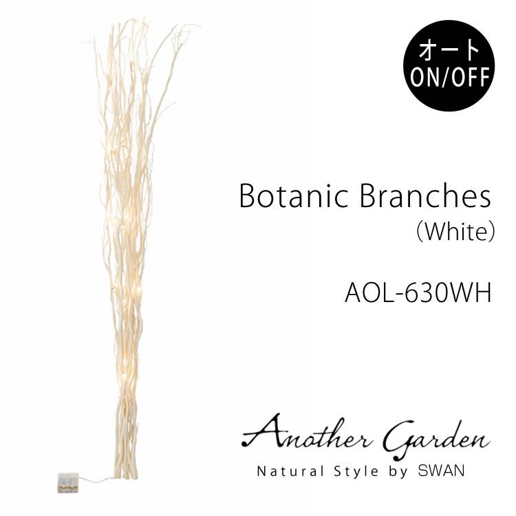BOTANIC BRANCHES ボタニックブランチズ ホワイト