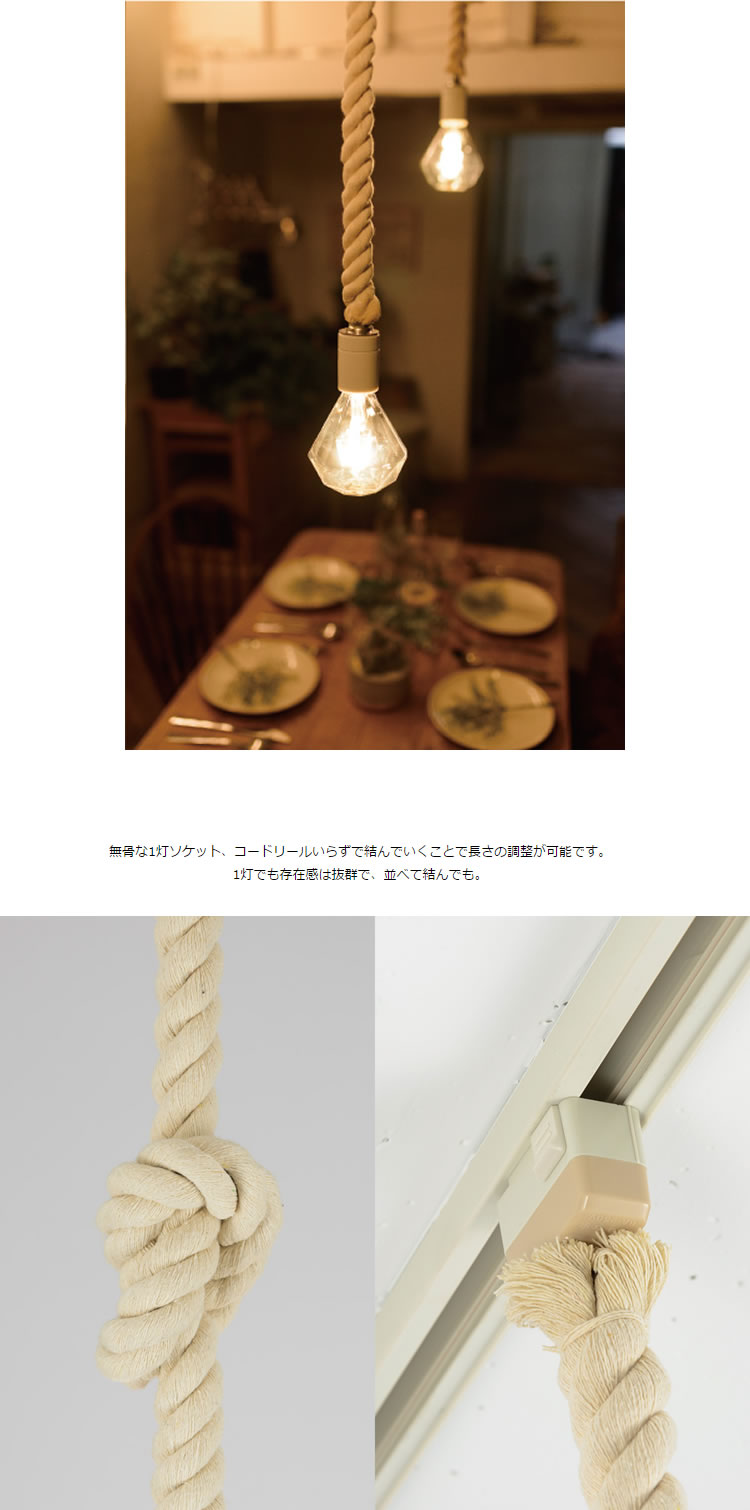 Another garden BOTANIC ROPE SOCKET ボタニックロープソケット