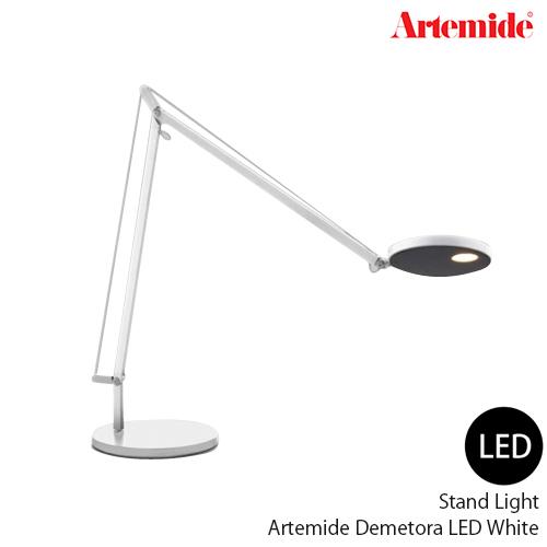 Artemide Demetora LED (White)