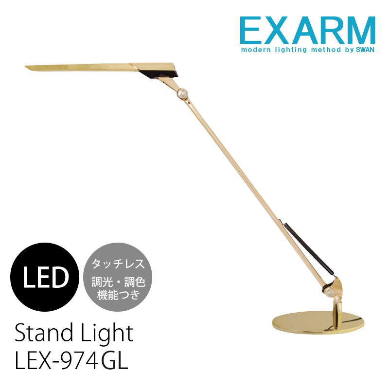 LEDIC EXARM LEX-974プレート式ゴールドSOL