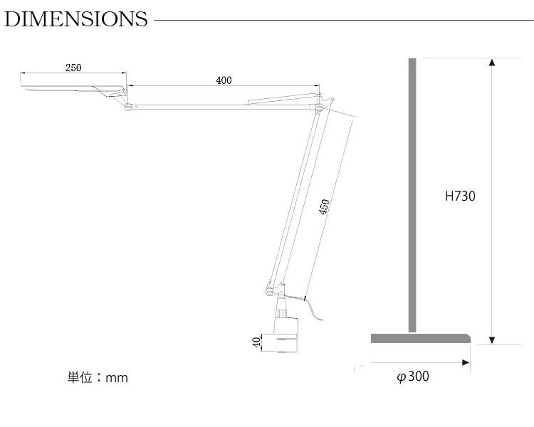 LEX-967+FB-991 LEDスタンドライト フロアベースライト