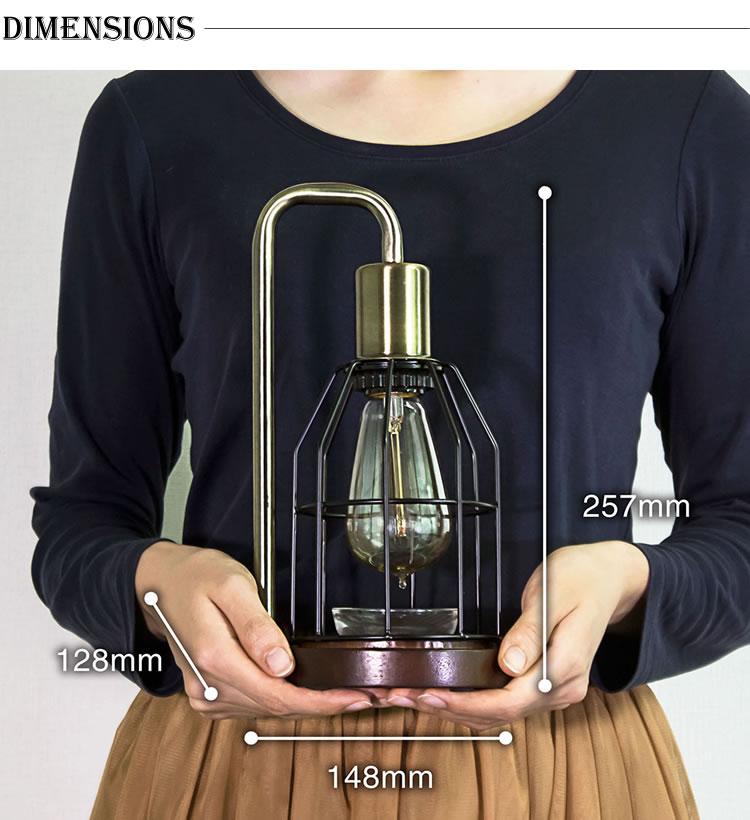 VINTAGE Collection アロマ フレグランスランプ