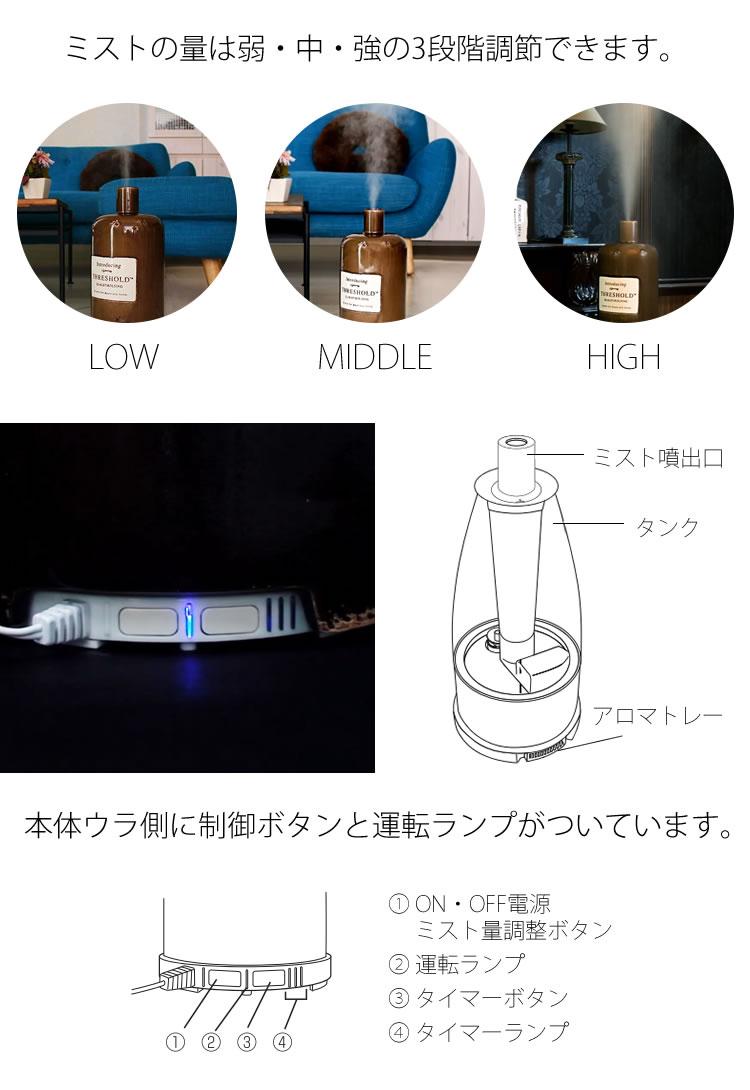 陶器アロマ超音波式加湿器