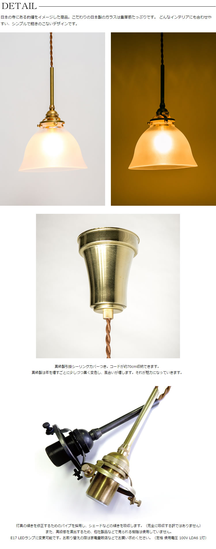 TSURIGANE(ガラス消し・引掛・真鍮)