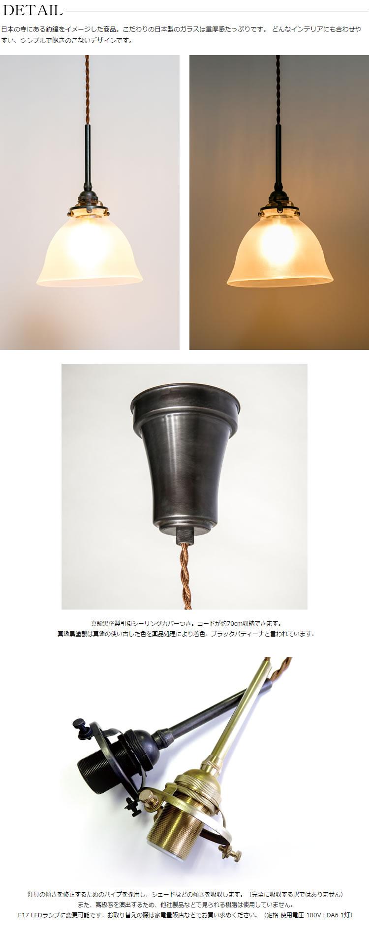 TSURIGANE(ガラス消し・引掛・真鍮黒染)