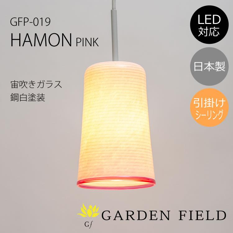 HAMON PINK ~波紋~