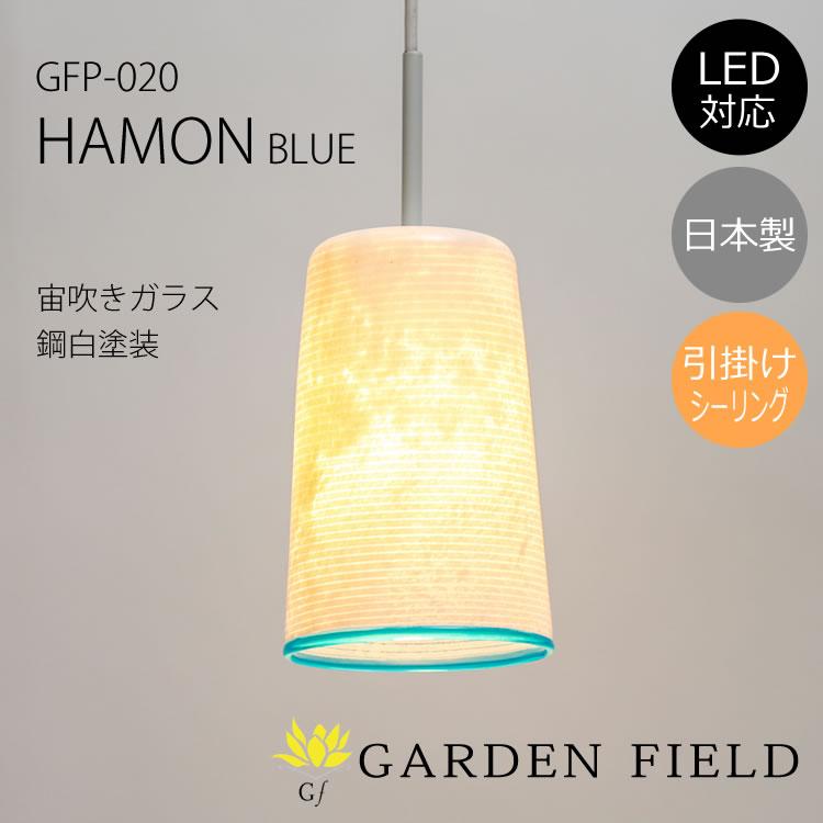 HAMON BLUE ~波紋~